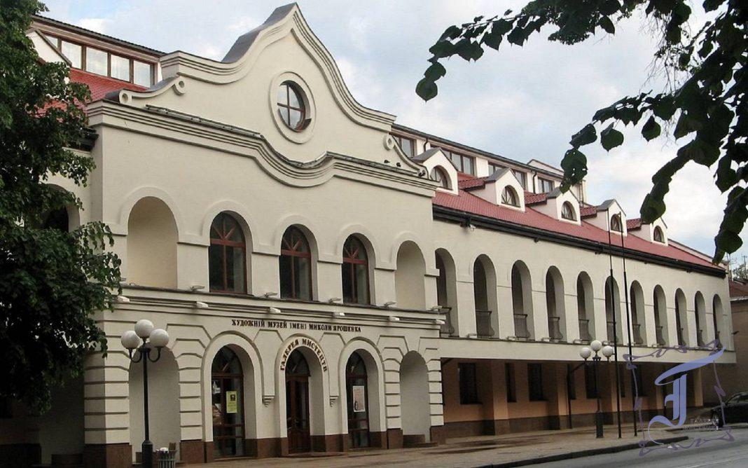 Полтавський художній музей (Галерея мистецтв) імені Миколи Ярошенка