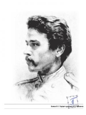 Галерея мистецтв ім. Ярошенка м. Полтава