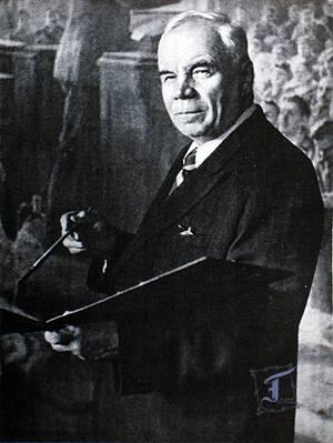 К. Трохіменко