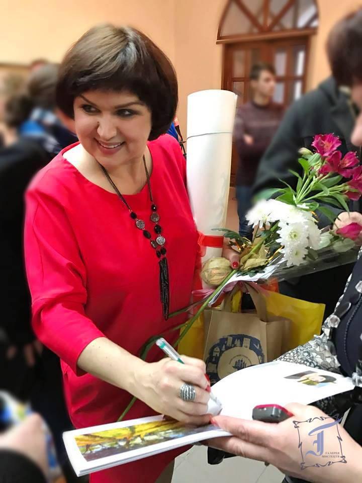Марина Рожнятовська