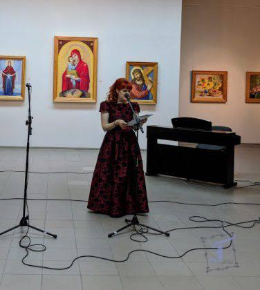 Марія Бойко