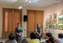 Відкриття виставки творів учнів Полтавської дитячої художньої школи