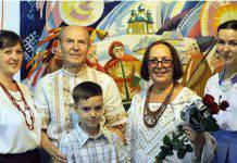 В. Черкас. Творча родина Пілюгіних