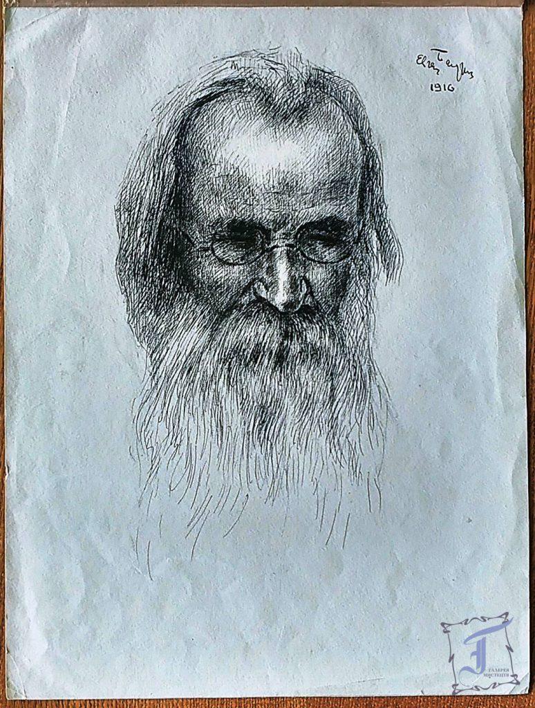 Балута Є.Г. (?) Портрет старого. Папір, туш, перо.32,8х25. ГР-376. Надходження 1921 р.