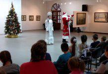 Новорічно-різдвяне свято для дітей пільгових категорій