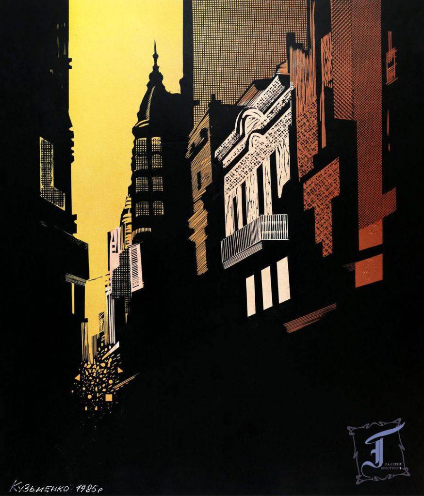 """Із циклу """"Аргентина"""". 1985. Ліногравюра"""