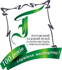 100 років служиння мистецтву