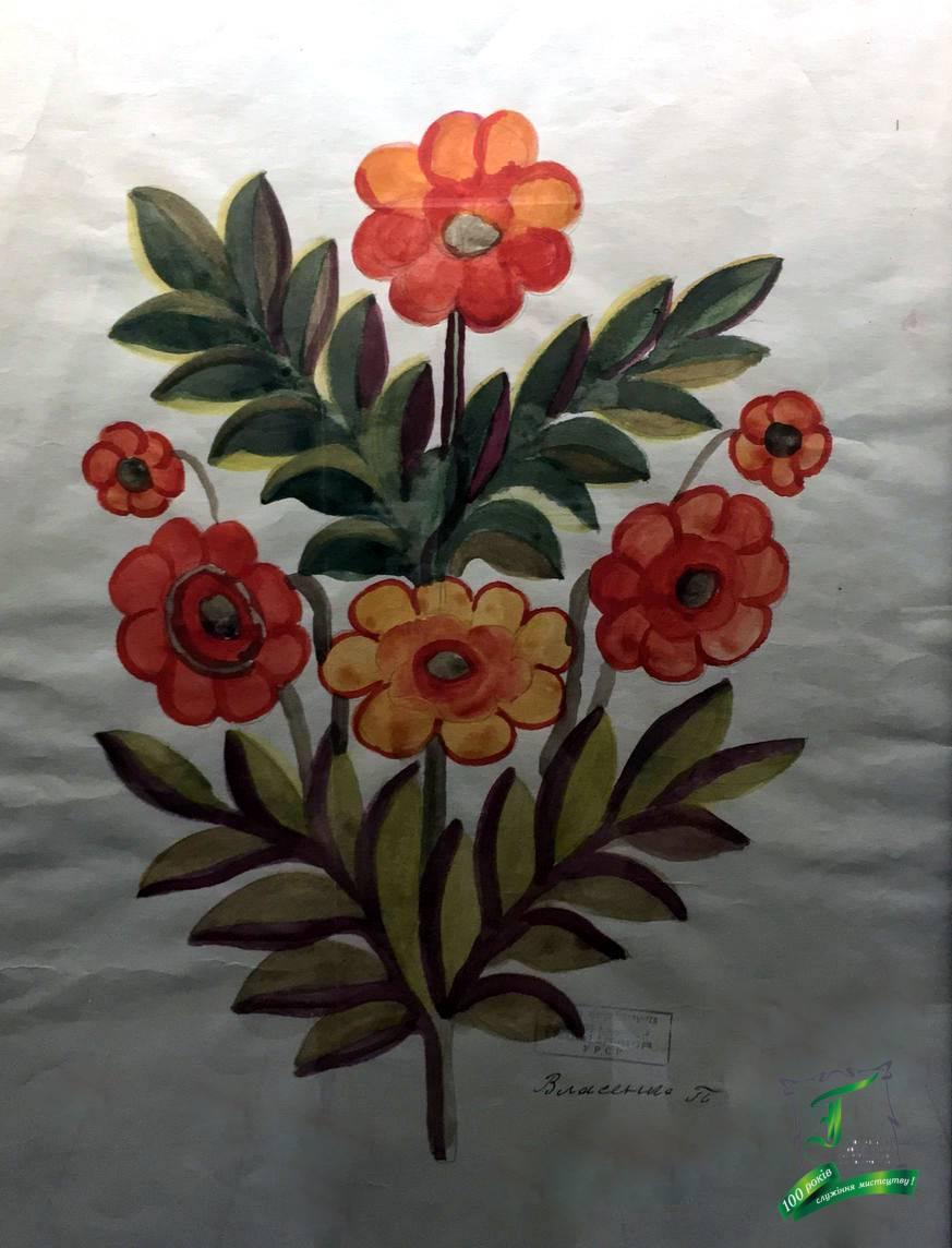 Параска Іванівна Власенко. «Декоративний мотив». 1956 рік. Папір, акварель. 60х42 см.