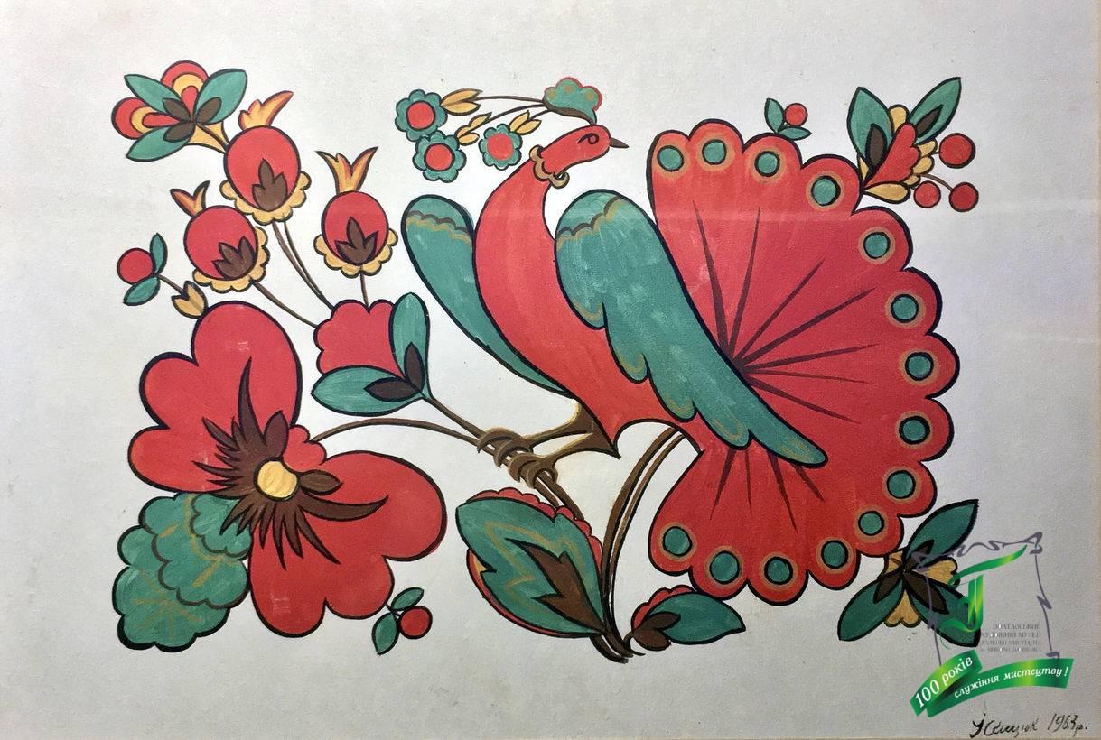 Іван Степанович Скицюк. Панно «Червоний птах». 1963 рік. Папір на картоні, акварель. 35х49 см.