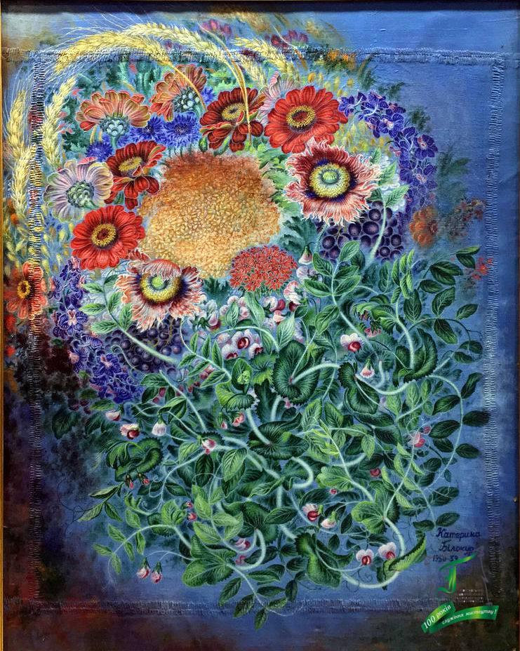 Катерина Білокур. Пшениця, квіти, виноград. 1950-52 рр.