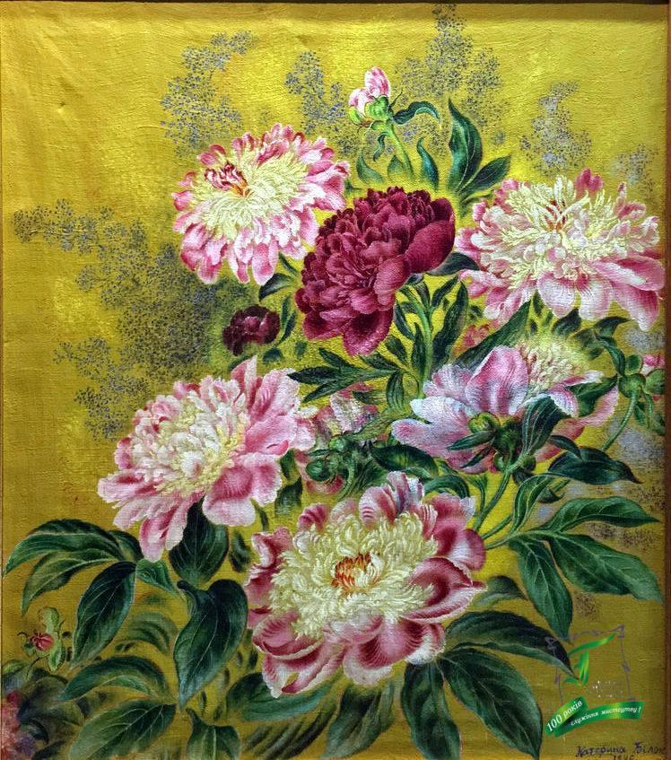 Катерина Білокур. Півонії. 1946 р.