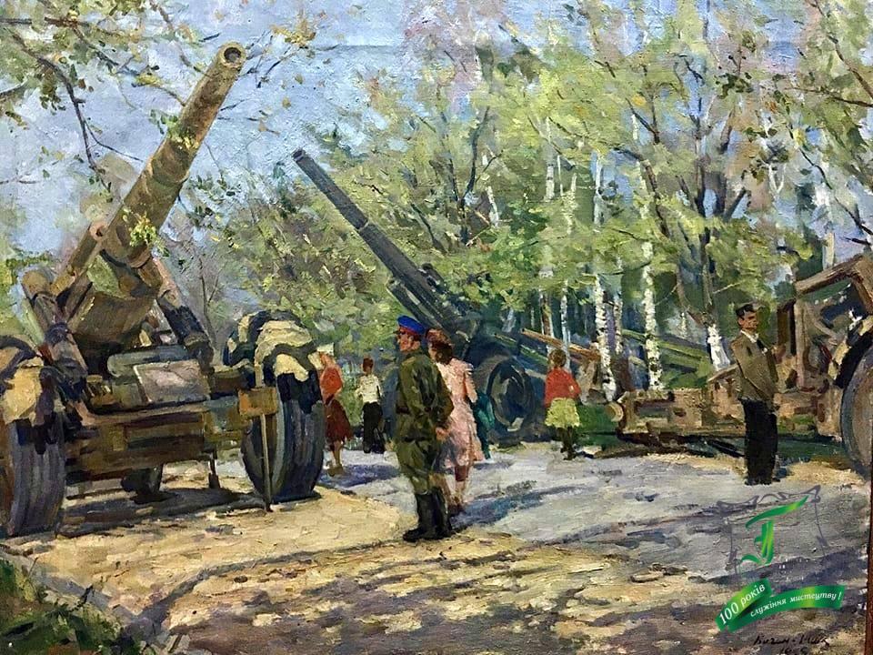 Коган-Шац М.Б. На трофейній виставці. П.,о. 1945. 80х101,5.