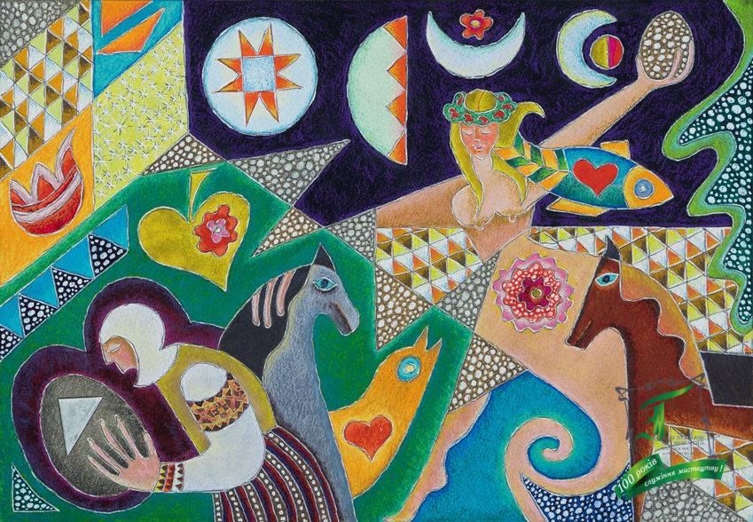 Композиція на тему української народної пісні «Місяцю ясний, зорі прекрасні», 1990 рік. Папір, гуаш. 25х18 см.