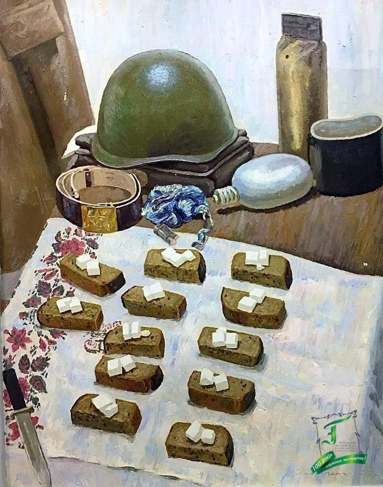 Павлюченко В.С. Солдатська пайка. К.,о. 1977. 91х71.