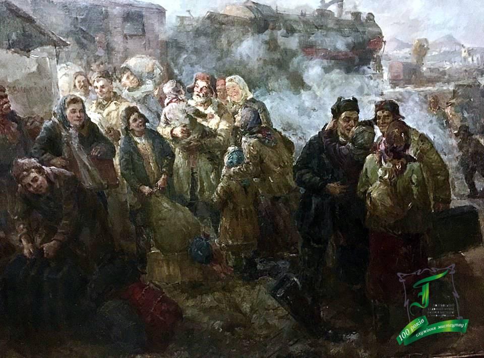 Чернов Л.І. З евакуації. П.,о. 1945. 130х185.