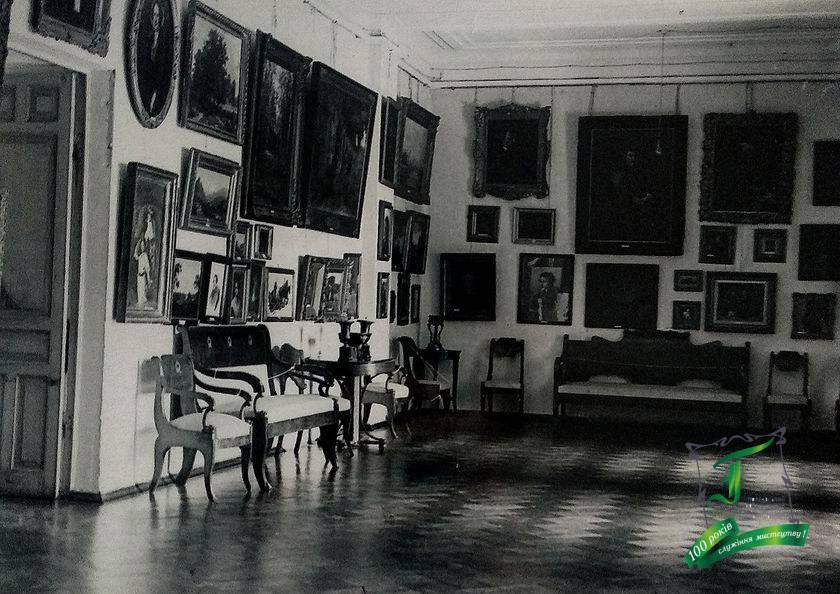 Експозиція вітчизняного мистецтва другої половини ХІХ ст. Фото кінця 1930-х рр.