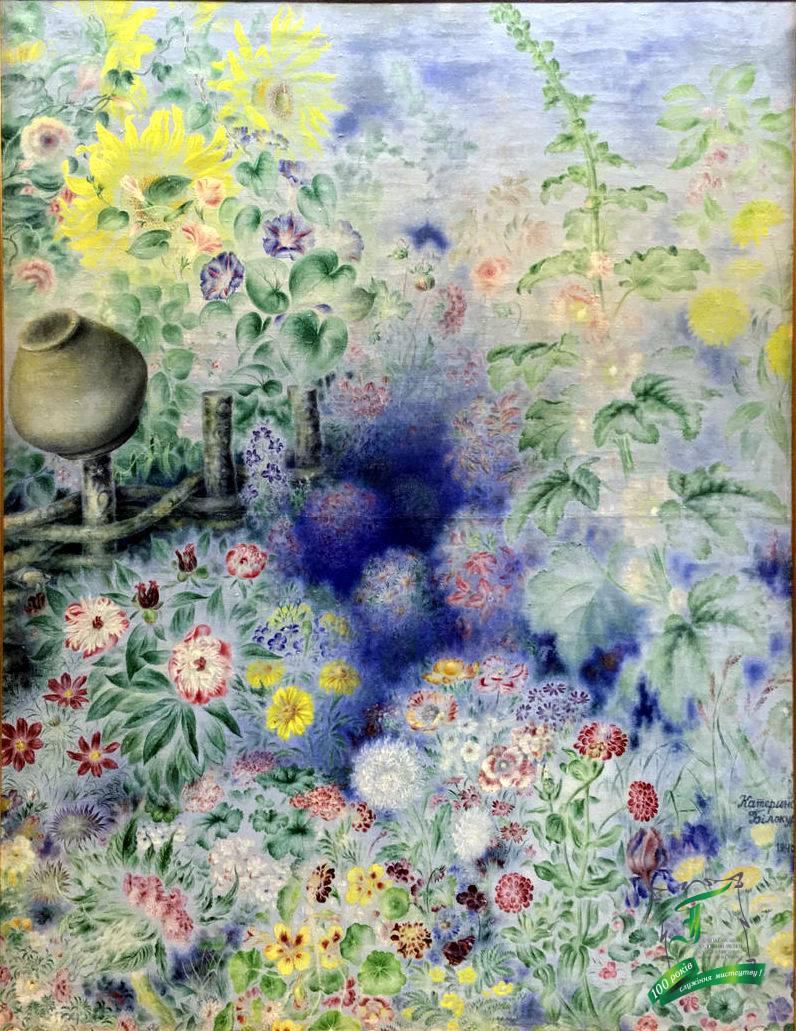 Катерина Білокур. Квіти в тумані. 1940.