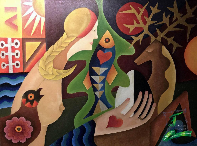 «Вийшла слухать соловейка» із серії «Українські народні пісні», 1990 рік. Полотно, олія. 80х60 см.