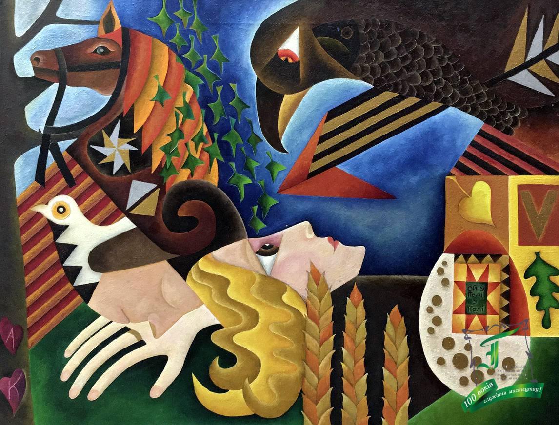«Ой у полі, у полі» із серії «Українські народні пісні», 1990 рік. Полотно, олія. 80х60 см.