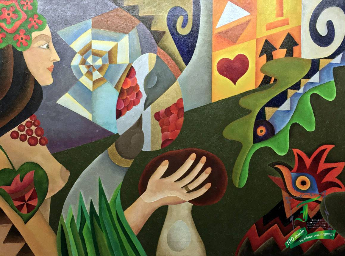 «Дівчина по гриби ходила» із серії «Українські народні пісні», 1990 рік. Полотно, олія, 80х60см.