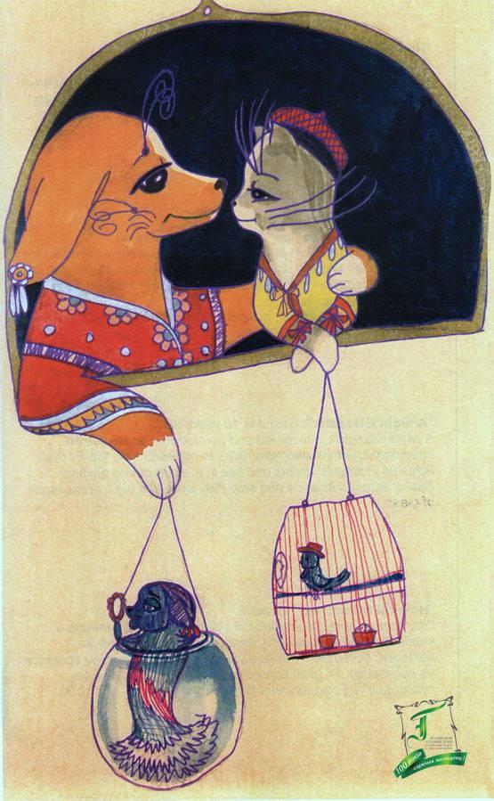 """""""Собачка Ніка і кошеня Тішка у своєму замку». 9 років. Ніка, сестричка Бімки, і полохливе кошеня Тіша були Сашиними друзями. Для них з коробок вона спорудила двоповерховий замок з віконцями і балконом. На ковдрі Тіша грівся під боком у Ніки. Жили вони дружно і щасливо."""