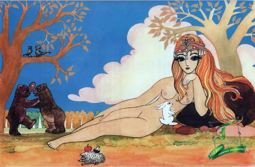 """""""Принцеса лісова"""". Восени, виїжджаючи з батьками і друзями в ліс за грибами, Сашенька настільки захоплювалася прогулянками, що доводилося чіпляти їй дзвіночка, щоб вона не загубилася. Ліс для неї був повен таємниць і загадок. Він мав своє життя. Принести шматочок лісового життя в міську квартиру вдавалося за допомогою таких малюнків."""