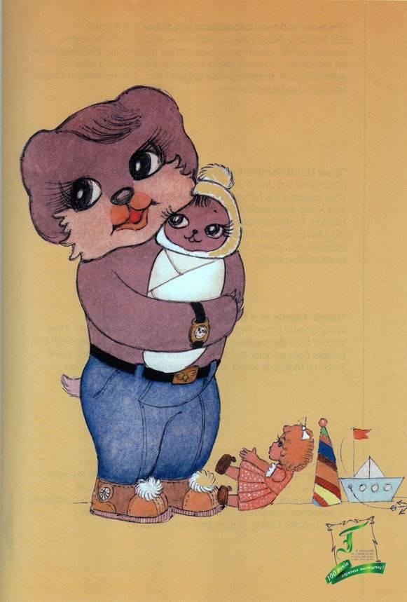 """""""Мішутка з маленькою сестричкою». 9 років. Ведмежат Сашенька любила більш за всіх: «Вони ж зовсім як люди!» Особливо їй подобався символ Московської олімпіади 1980 року. У малюнках Саші ведмежата комічні, ніжні і ласкаві, пригощають один одного медом, сплять із сосками в роті, граються і подорожують."""