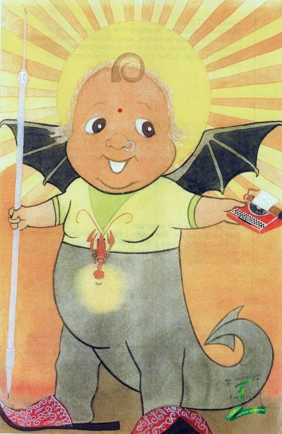 """""""Автошарж Саша-Дракоша"""", 10 років.За японським календарем 1988 рік - рік Дракона. На початку цього року Сашенька навчилася друкувати на машинці. Друзі батька принесли їй раків і подарували тонкий цанговий олівець. Дракончик став більш схожім на Сашеньку, коли вона домалювала йому індійські прикраси."""