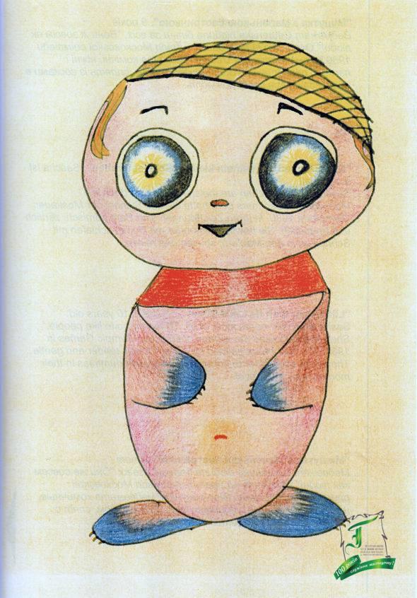 """""""Нічний очкастик». 10 років. Очкастик - фантастична істота, яку придумала і намалювала Сашенька. Нагадує він світлячка, який оссвітлює нічні вулиці Полтави, а вдень гріється на сонечку. У нього очі, як великі скляні гудзики!» - захоплювалася Саша."""
