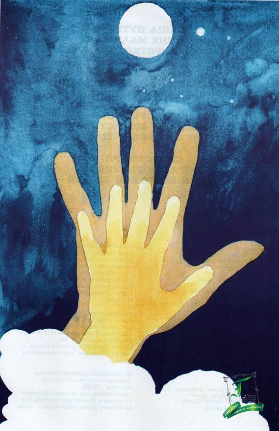 """""""Сіріус"""", 11 років.Остання композиція. За кілька днів до того, як Сашеньку в останнє поклали до лікарні, вона обвела олівцем кисть руки батька, потім свою, а біля Місяця намалювала невелику планету Сіріус. Згідно з легендою,там живуть душі померлих."""
