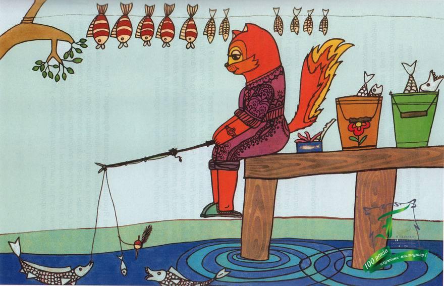 """""""Кіт-рибалка"""". 10 років. Сіамський кіт Митхун, що жив в родині, дуже любив рибу. -А як він її ловив, коли був диким? - запитувала в тата Саша. -На вудку, - пожартував він. Саша засміялася і намалювала цю композицію."""