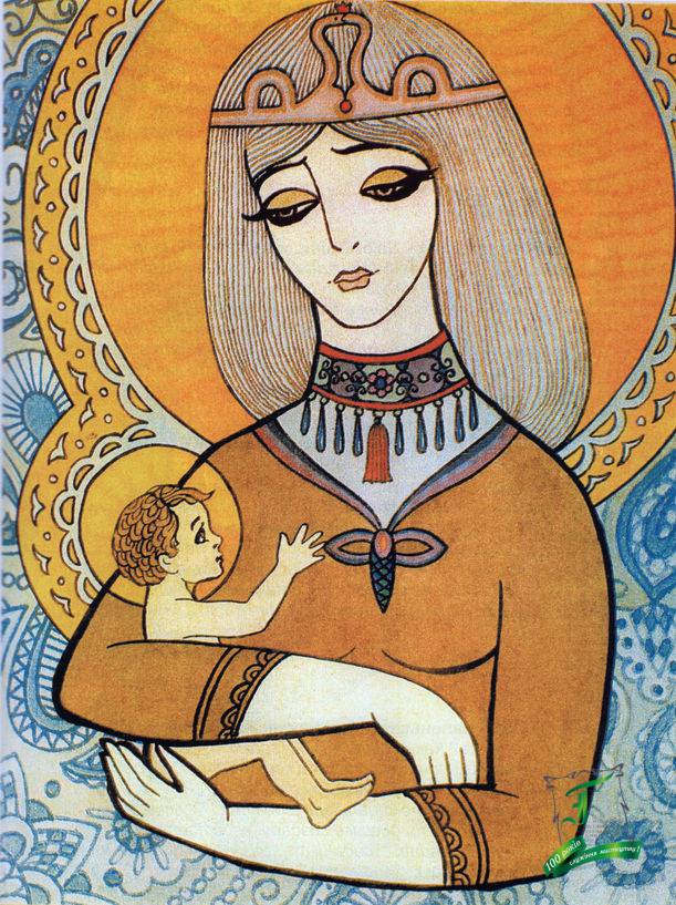 """""""Це така Діва Марія. 10 років"""". Священик отець В'ячеслав подарував Саші ілюстровану акварельними малюнками Дитячу Біблію. Найбільше дівчинці сподобалася молода мама з дитиною. Намалювавши їх не канонічно, а по-своєму, вона сказала: """"Діва Марія сумна тому, що знає, що її син Ісус буде розп'ятий на хресті, коли виросте. Адже він Бог!"""""""