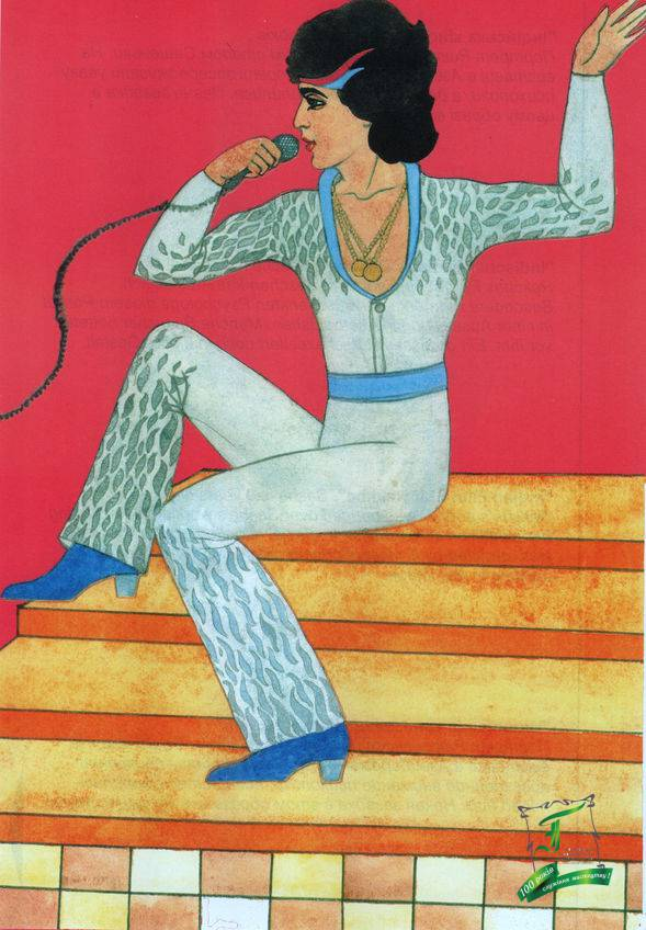 """""""Мітхун Чакроборті в ролі Джимі"""", 10 років.Перша любов Сашеньки - індійський кіноактор Мітхун Чакраборті. Саме він відкрив для неї дивну країну з найцікавышою культурою Індію. Саша ходила на фільми з його участю, насичені музикою і танцями, малювала його портрети. Їх близько п'ятидесяти."""