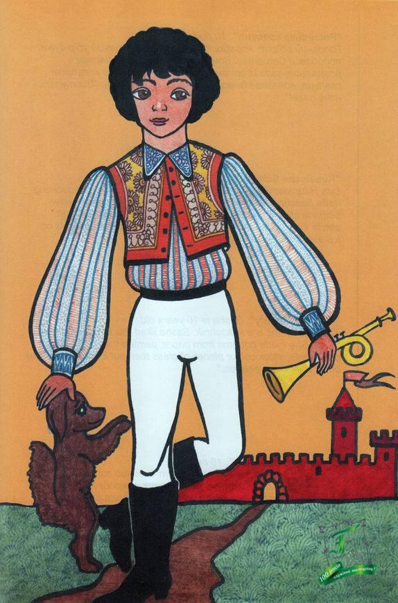 """""""Костянтин Райкін у ролі Труффальдіно"""", 10 років. Сильне враження від переглянутого по телевізору фільм вдалося передати на паперы. Головний герой веселий, рухливий і спритний Труффальдіно, намальований поруч з улюбленою собачкою Сашеньки Бімочкой."""