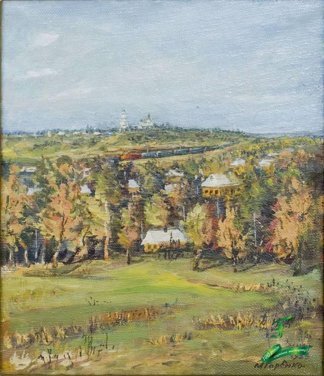 Горенко М.М. Полтавська осінь. 1983. Полотно, олія. 32х26