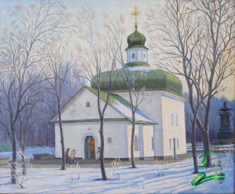 Ремчуков С.Г. Полтава. Спаська церква. 1997. Полотно, олія. 48х58.