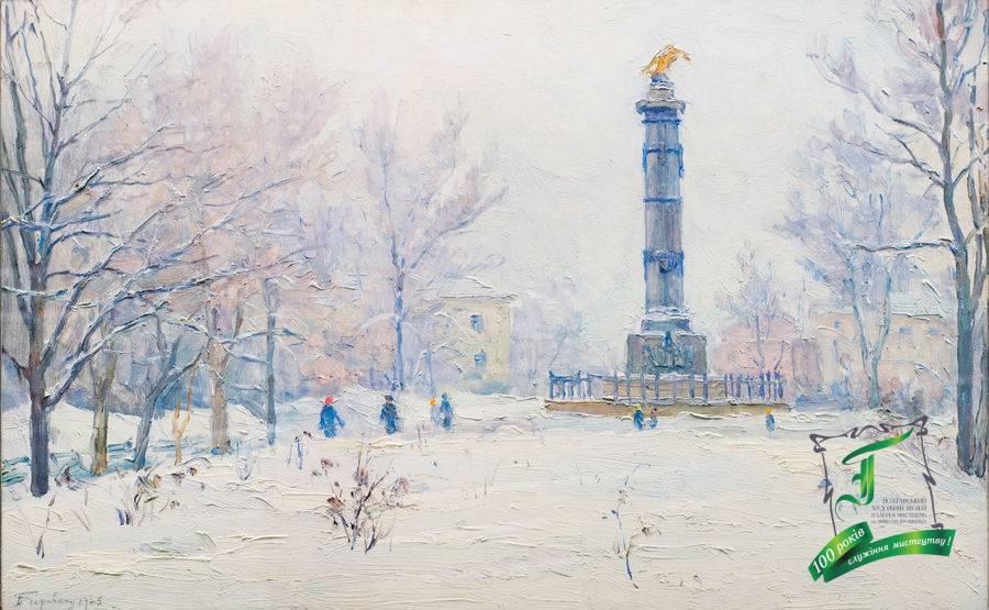 Горобець П.М. Полтава. Пам'ятник Слави. 1963. Картон, олія. 34х46