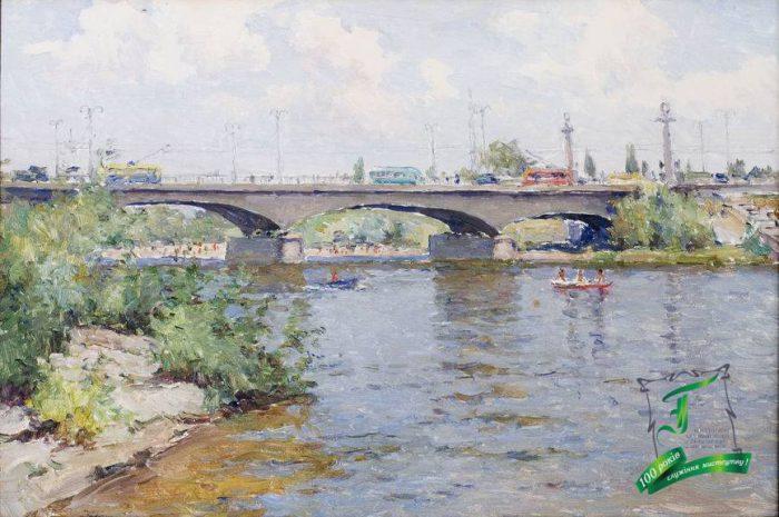 Горобець П.М. Міст через Ворсклу. 1963. Картон, олія. 46х32