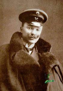 Павло Федотович Альошин (1881-1961)