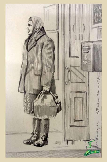 Поштарка. Олівець. 1959