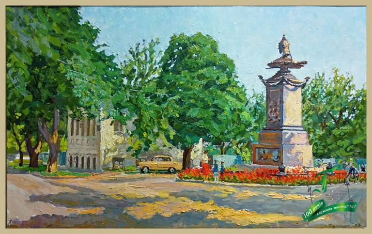 Памятник на місці відпочинку Петра Першого. Картон, олія. 1987