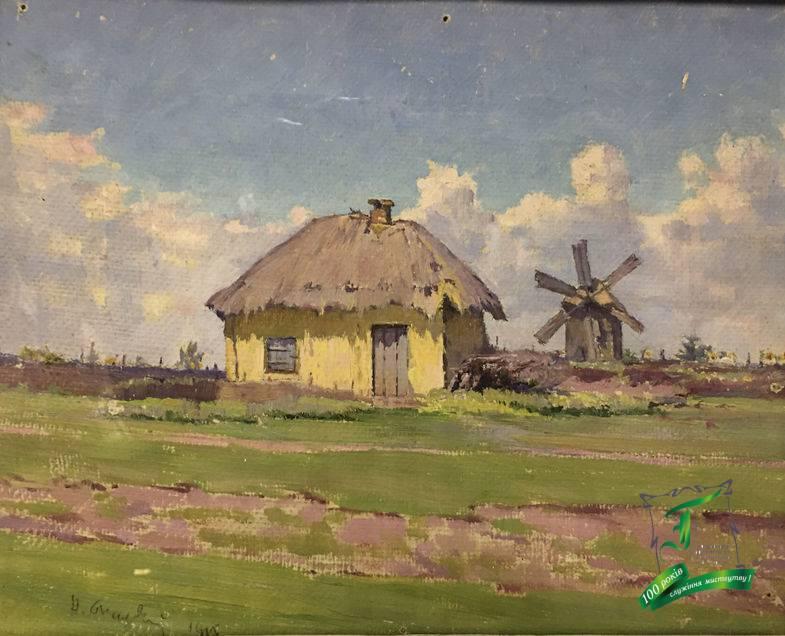 Н.Х. Онацький. За селом. 1915 р.