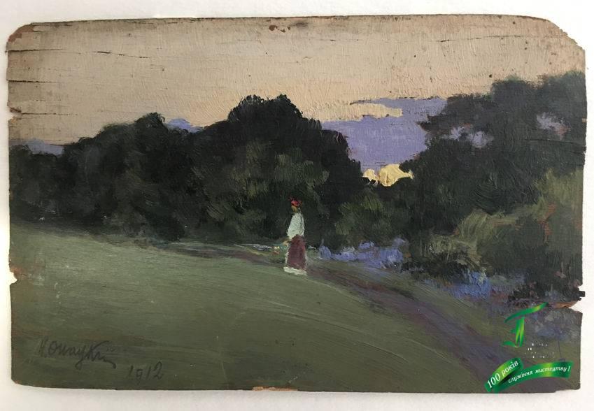 Н. Х. Онацький. Дівчина в лісі. 1912 р.