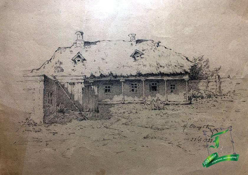 Н.Х. Онацький. Будинок Рєпіна. 1923 р.