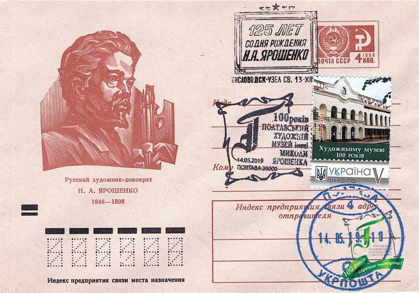 Художник О. Калашников