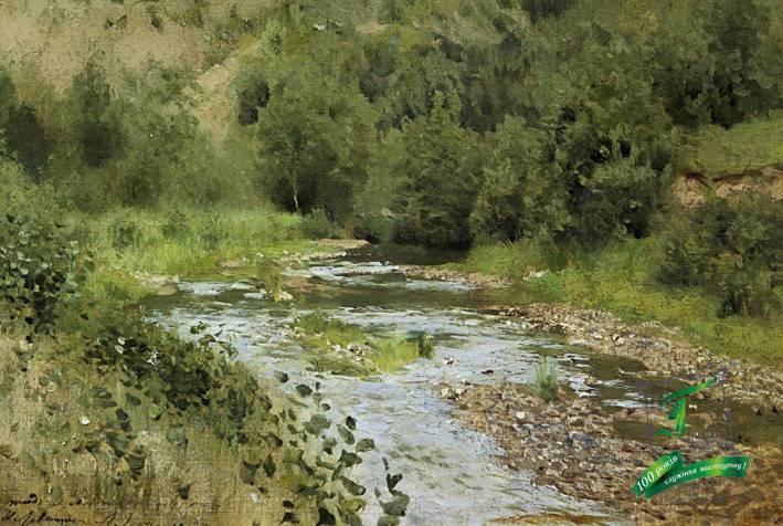 Ісаак Левітан. Етюд «Річка». Полотно на картоні. 22.6×32. 1888. Державна Третьяковська галерея.