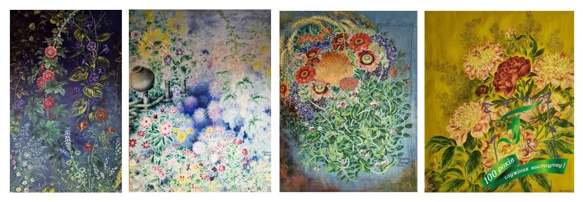 Квіти (1942), Квіти у тумані (1940), Пшениця, квіти, виноград (1950-1952), Півонії (1946)