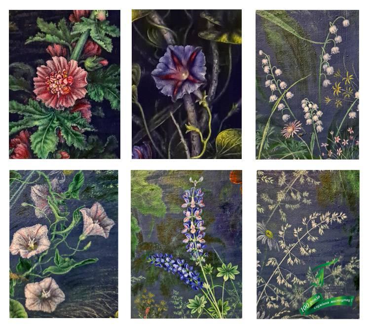 Квіти (1942), фрагменти
