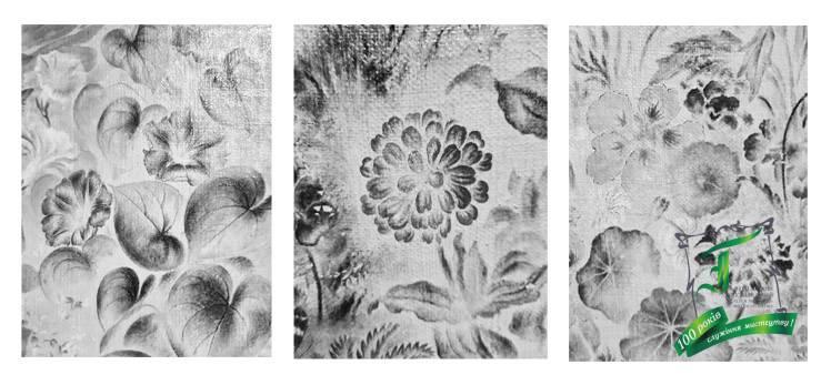 Квіти у тумані (1940), фрагменти знебарвлені