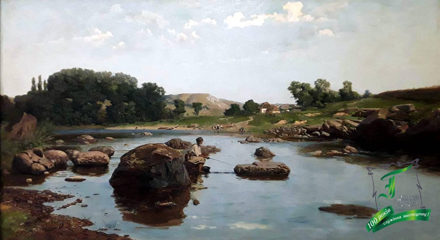 Опанас Сластьон (1855-1933). На річці Рось